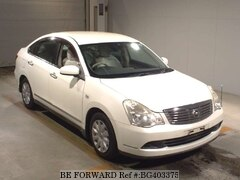 Best Value Used Cars Under 1 000 For Sale Be Forward