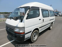 Used 2002 TOYOTA REGIUSACE VAN BG406884 for Sale for Sale
