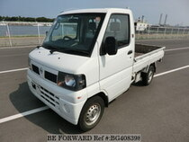 Used 2011 NISSAN CLIPPER TRUCK BG408398 for Sale for Sale