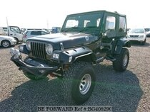 Used 1996 JEEP WRANGLER BG408290 for Sale for Sale