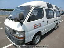 Used 1992 TOYOTA HIACE VAN BG408481 for Sale for Sale