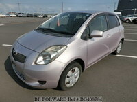 Best Price Used TOYOTA VITZ for Sale - Japanese Used Cars BE FORWARD