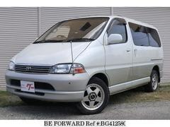 Best Price Used TOYOTA GRANVIA for Sale - Japanese Used Cars