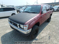 Best Price Used TOYOTA Pick up for Sale - Japanese Used Cars BE FORWARD