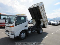 Used 2001 HINO DUTRO BG406760 for Sale for Sale
