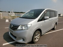 Used 2011 NISSAN SERENA BG407762 for Sale for Sale