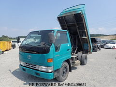 Best Price Used TOYOTA DYNA TRUCK for Sale - Japanese Used Cars BE