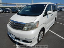 Used 2002 TOYOTA ALPHARD BG421190 for Sale for Sale