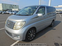 Best Price Used NISSAN ELGRAND for Sale - Japanese Used Cars BE FORWARD