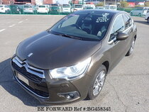 Used 2012 CITROEN DS4 BG458345 for Sale for Sale