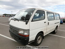 Used 2003 TOYOTA REGIUSACE VAN BG463904 for Sale for Sale