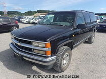 Used 2000 CHEVROLET SUBURBAN BG464326 for Sale for Sale