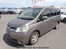 Used 2005 NISSAN SERENA BG463639 for Sale for Sale