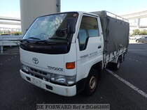 Used 2000 TOYOTA TOYOACE BG463895 for Sale for Sale
