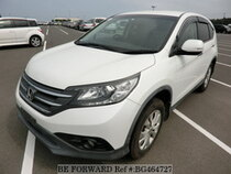 Used 2013 HONDA CR-V BG464727 for Sale for Sale
