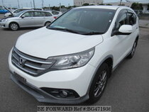 Used 2013 HONDA CR-V BG471936 for Sale for Sale