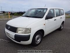 best price used toyota probox van for sale japanese used cars be Toyota Gaia Pimped