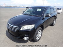 Used 2008 TOYOTA VANGUARD BG472424 for Sale for Sale