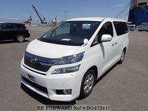 Used 2014 TOYOTA VELLFIRE BG472410 for Sale for Sale