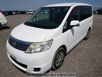 Used 2008 NISSAN SERENA BG472953 for Sale for Sale