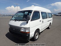 Used 2000 TOYOTA HIACE COMMUTER BG473867 for Sale for Sale