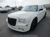 Used 2010 CHRYSLER 300C BG473579 for Sale for Sale