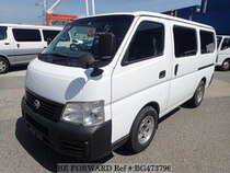 Used 2003 NISSAN CARAVAN VAN BG473796 for Sale for Sale