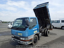 Used 1996 MITSUBISHI CANTER BG474917 for Sale for Sale