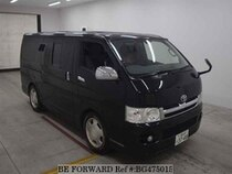 Used 2005 TOYOTA REGIUSACE VAN BG475015 for Sale for Sale