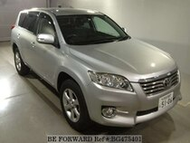 Used 2011 TOYOTA VANGUARD BG475401 for Sale for Sale