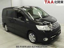 Used 2010 NISSAN SERENA BG475195 for Sale for Sale