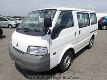 Used 2011 MITSUBISHI DELICA VAN BG474943 for Sale for Sale