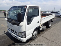 Used 2004 MAZDA TITAN BG474947 for Sale for Sale