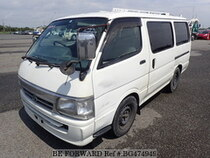 Used 2002 TOYOTA REGIUSACE VAN BG474949 for Sale for Sale
