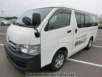 Used 2010 TOYOTA HIACE WAGON BG475457 for Sale for Sale