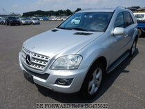 Used 2010 MERCEDES-BENZ M-CLASS BG475522 for Sale for Sale