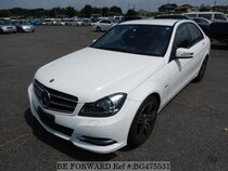 Used 2013 MERCEDES-BENZ C-CLASS BG475531 for Sale for Sale