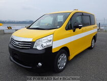 Used 2013 TOYOTA NOAH BG476934 for Sale for Sale
