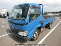 Used 2008 TOYOTA DYNA TRUCK BG477986 for Sale for Sale