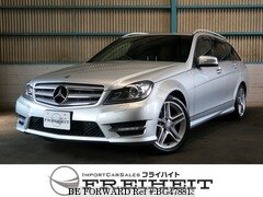 Best Price Used 2012 MERCEDES-BENZ C-CLASS for Sale