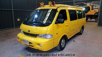 Used 2003 KIA PREGIO BG482138 for Sale for Sale