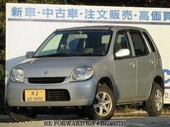 Best Price Used SUZUKI KEI for Sale - Japanese Used Cars BE