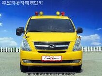 Used 2011 HYUNDAI GRAND STAREX BG484358 for Sale for Sale