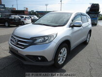 Used 2012 HONDA CR-V BG484255 for Sale for Sale