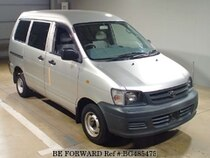 Used 2004 TOYOTA TOWNACE VAN BG485475 for Sale for Sale