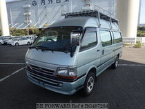 Used 2000 TOYOTA REGIUSACE VAN BG487284 for Sale for Sale