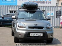 Used 2010 KIA SOUL BG493644 for Sale for Sale