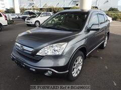 Best Price Used HONDA CR-V for Sale - Japanese Used Cars BE