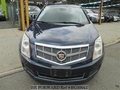 Best Price Used CADILLAC cars for Sale - Japanese Used Cars