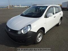 Best Price Used NISSAN AD VAN for Sale - Japanese Used Cars